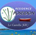 Appartamenti in Calabria :: Le Castella - Crotone